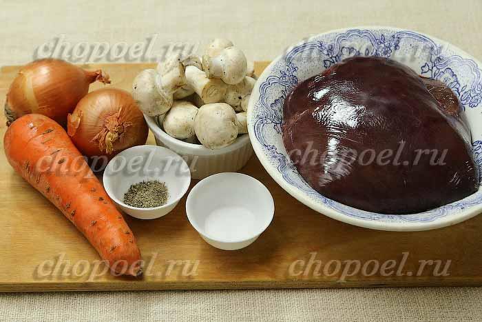 ингредиенты для печеночного паштета с грибами