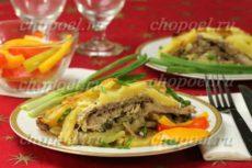 Мясо по-французски с картофелем в духовке